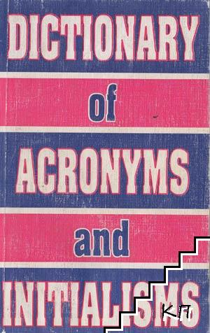 Dictionary of Acronyms and Initialisms