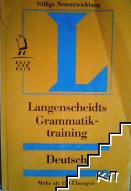 Langenscheidts Grammatik - training. Deutsch