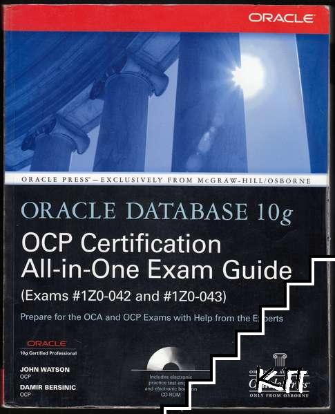 Oracle Database 10g. OCP Certification All-In-One Exam Guide
