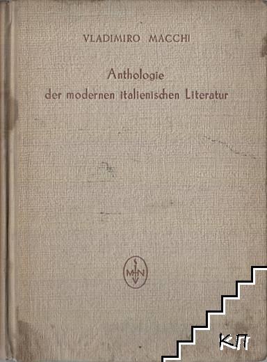 Anthologie der modernen italienischen Literatur