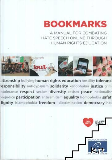 Bookmarks: A Manual for Combating Hate Speech Online Through Human Rights Education