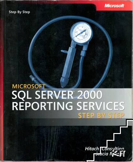 microsoft sql server 2008 management and administration mistry ross cotter hilary