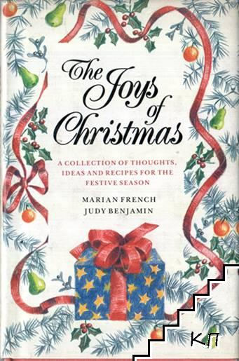 The Joys of Christmas