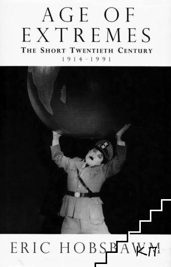 Age of Extremes: The Short Twentieth Century, 1914-1991