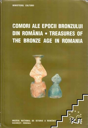 Comori ale epocii bronzului din România / Treasures of the Bronze Age in Romania