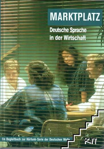Marktplatz Deutsche Sprache in der Wirtschaft