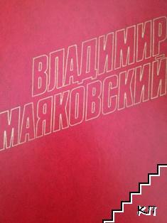 Собрание сочинений в двенадцати томах. Том9
