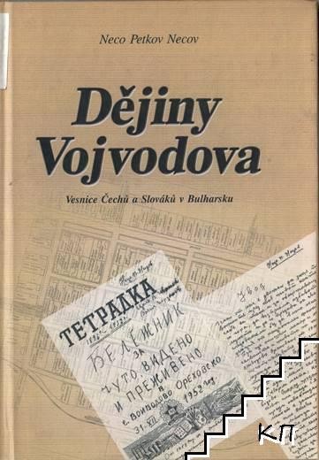 Dĕjiny Vojvodova