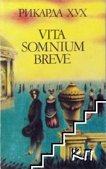 Vita somnium breve