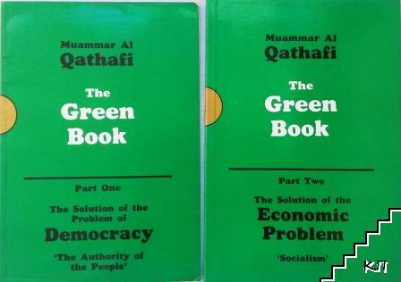 The Green Book. Part 1-2