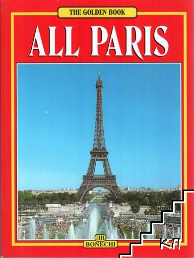 Golden Book of All of Paris