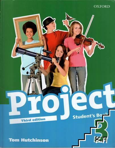 Project. Part 3: Student's Book / Workbook + CD-ROM