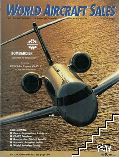 World Aircraft Sales. May / 2003