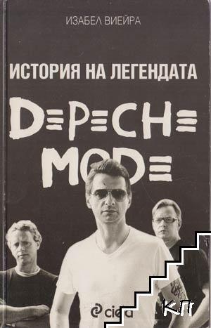 История на легендата Depeche Mode