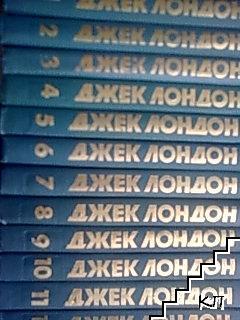 Собрание сочинений в тринадцати томах. Том 1-13