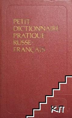 Petit dictionnaire pratique Russe-Français