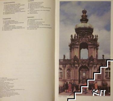 Dresden. Stadtplan (Допълнителна снимка 2)
