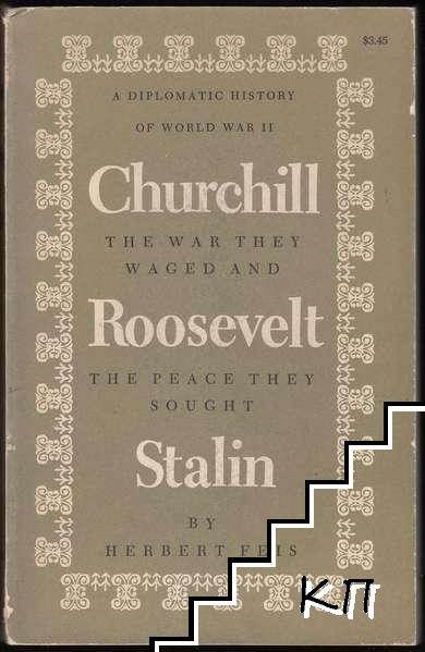 Churchill-Roosevelt-Stalin: The War They Waged and the Peace They Sought