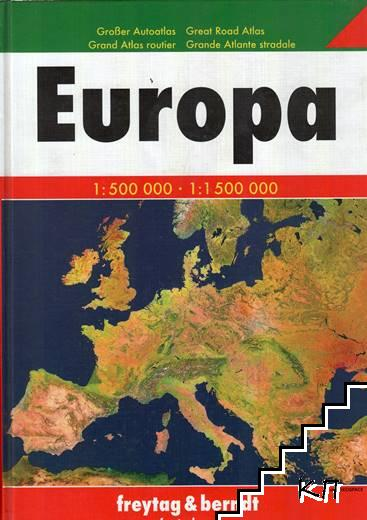 Europа - Great Road Atlas