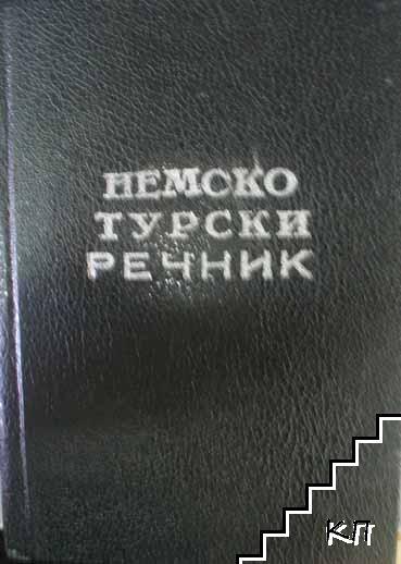 Немско-турски речник