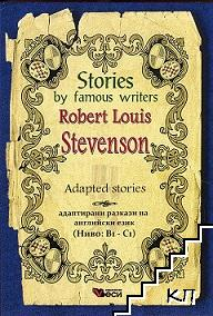 Stories by famous writers: Robert Loius Stevenson - Adapted stories