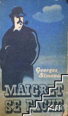 Maigret se fache