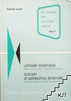 Luftfahrt-Definitionen / Glossary of auronautical definitions