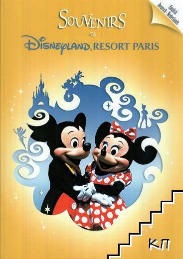 Souvenirs de Disneyland. Resort Paris