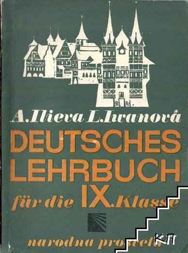Deutsches lehrbuch für die IX klasse / Учебник по немски език за IX клас