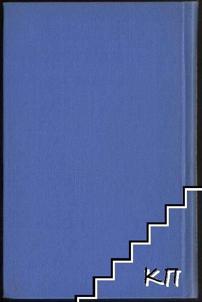 Wörterbuch der Militärmedizin. Teil 1: Russisch-Deutsch (Допълнителна снимка 1)