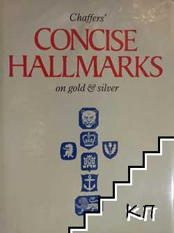 Concise Hallmarks on Gold and Silver