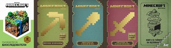 Minecraft. Комплект от 5 книги