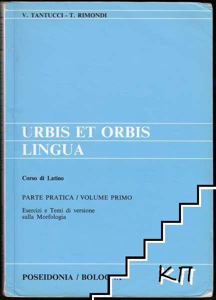 Urbis et orbis lingua. Corso di Latino. Parte pratica. Volume primo: Esercizi e Temi di versione sulla Morfologia