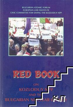 Red book of NPP Kozlodui and the bulgarian nuclear energy