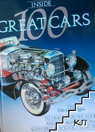 Inside 100 Great Cars