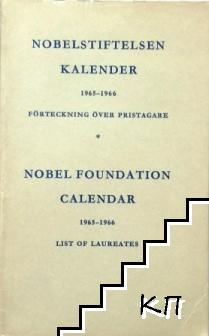 Nobelstiftelsens Kalender 1965-1966 / Nobel Foundation Calendar 1965-1966