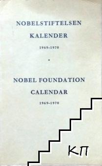Nobelstiftelsens Kalender 1969-1970 / Nobel Foundation Calendar 1969-1970
