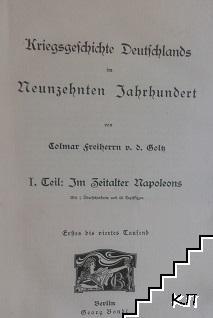 Kriegsgeschichte Deutschlands neunzehnten jahrhundert