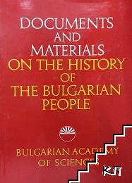 Documents and Materials on the History of the Bulgarian People