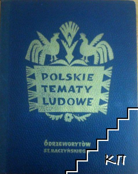 Polskie tematy ludowe