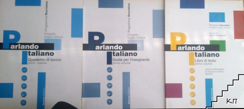 Parlando italiano. Vol. 1-2 / Parlando italiano 3. Vol. 3. Libro di testo