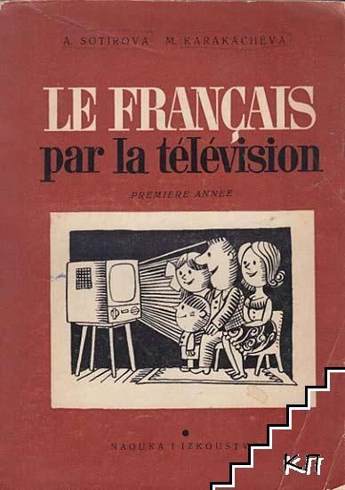 Le français par la television