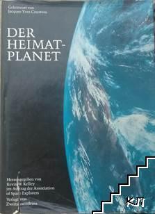 Der Heimatplanet