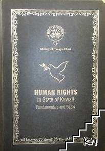Human rights in State of Kuwait