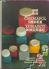 Chemapol index / Хемапол индекс