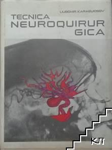 Tecnica Neuroquirur Gica