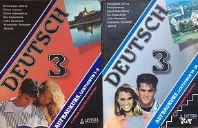 Deutsch 3: Aufbaukurs. Lektionen 1-18