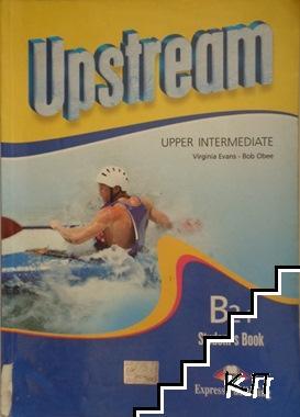 Upstream Upper Intermediate B2+. Student's Book