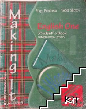 Making it. Level 1. Student's Book