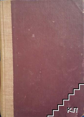 Двубоятъ (Допълнителна снимка 1)